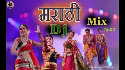 Top Marathi Dj Mix songs 2017   DjMixo   YouTube