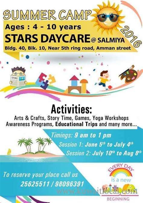 stars daycare  hold summer camp kuwait local