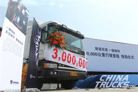 scania truck breakers scania china awarded two 3m km record breakers china