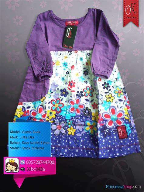 Baju Muslim Anak Dannis D Orchid Size 3 P3e04 baju gamis produksi konveksi oka oke