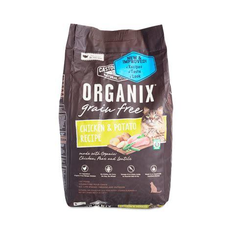organix food castor pollux organix grain free healthy indoor cat food thrive market