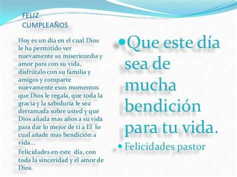 Frases Poemas Para Poemas Para El Pastor De Iglesia | feliz cumplea 241 os pastor e cards pinterest pastor