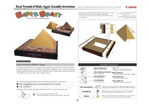 Pyramid Papercraft - papercraft pir 225 mide