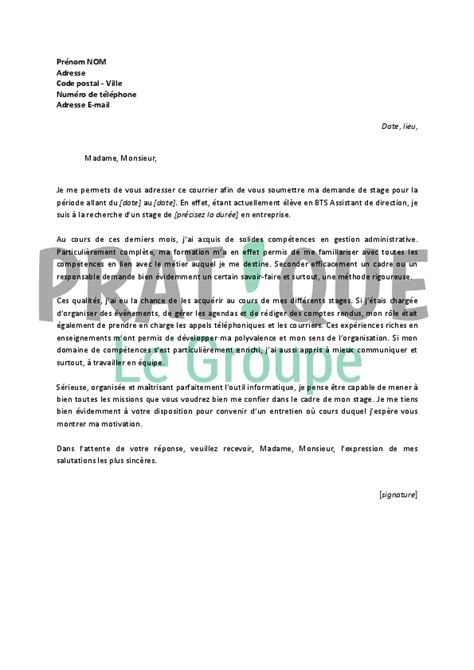 Lettre De Motivation De Commerce International Modele Lettre De Motivation E Commerce Document