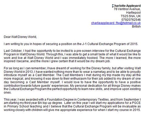 disney cover letter my cultural exchange adventure
