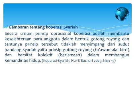 Bank Dan Lembaga Keuangan Syariah Deskripsi Ilustrasi Heri Sudarsono contoh presentasi skripsi