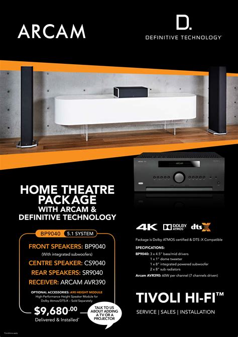 home theater package  tivolihifi