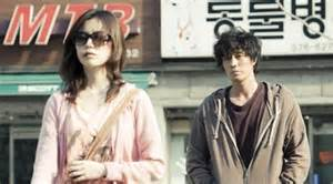 film drama korea terbaru so ji sub only you film terbaru so ji sub dan han hyo joo