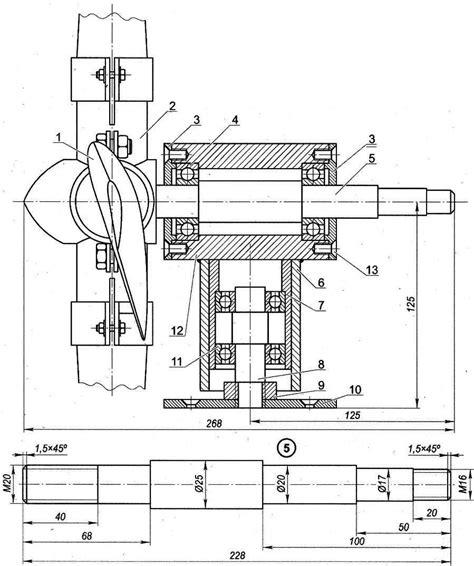 boat propeller generator propeller for wind generator model construction