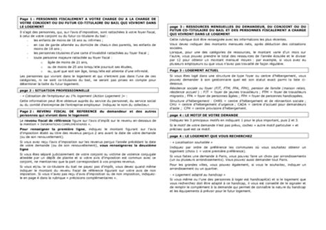Cerfa Credit Impot Formation Dirigeant 2013 Cerfa N 176 51423 01 Notice Explicative Du Formulaire De Demande De Logement Social Documentissime