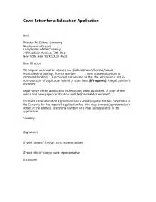 Merchant Teller Cover Letter by Bank Auditor Cover Letter In This File You Can Ref Cover Letter Materials For Cover