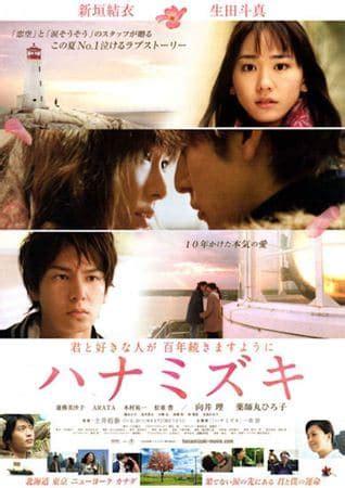 film terbaik uk 10 film jepang romantis terbaik yang wajib kamu tonton