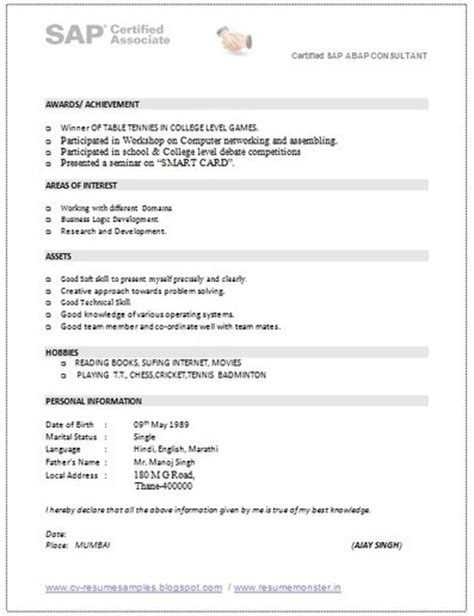 sap cv template 10000 cv and resume sles with free