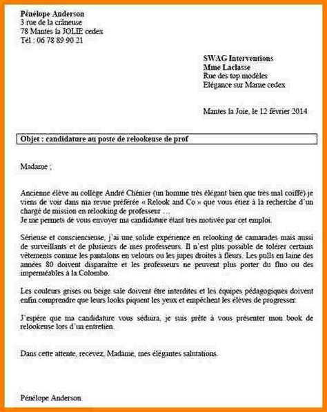Lettre De Motivation De Teleprospectrice 7 Lettre Motivation Enseignant Lettre Officielle