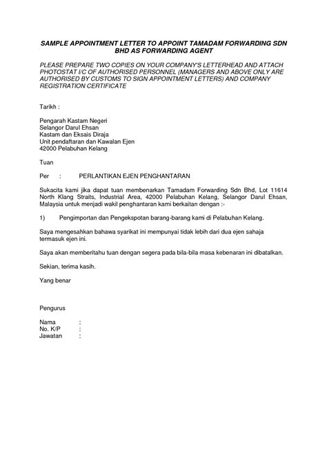 Letter Of Appointment Of Insurance Broker sle appointment letters