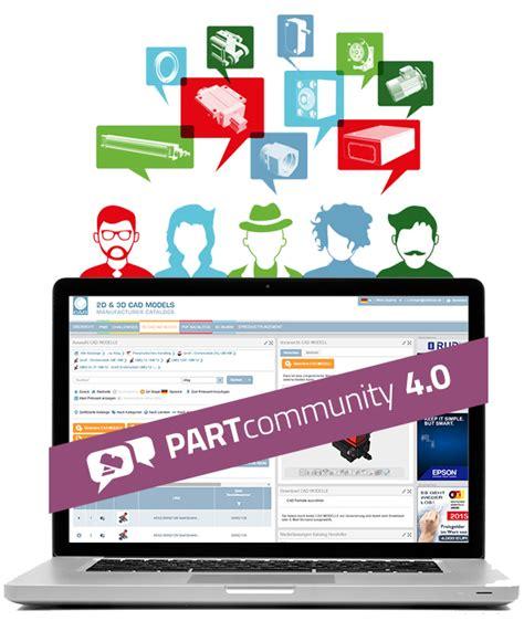 cadenas cad downloads cadenas 3d cad download portal partcommunity version 4 0