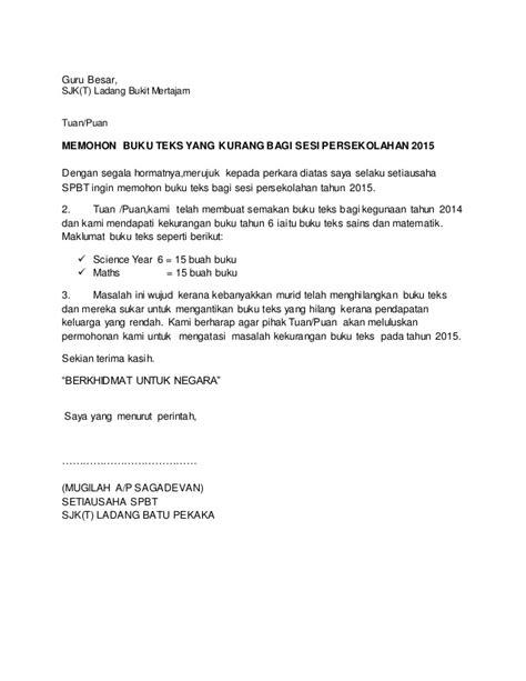 surat permohonan spbt 2015