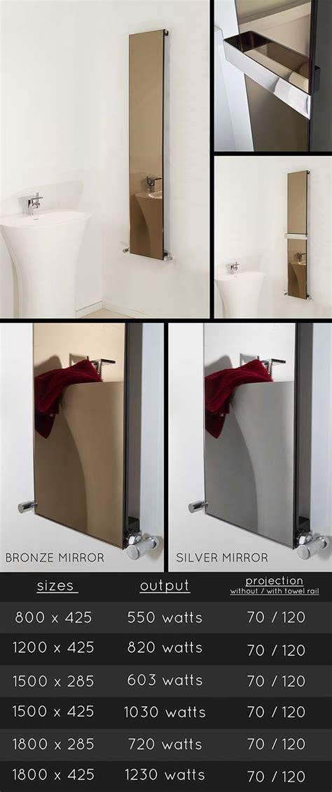 bronze mirror radiator mirror towel radiator mirror