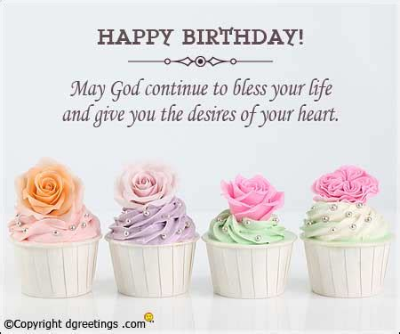 Quotes For Mothers Day by Birthday Wishes Best Happy Bday Wishes Sms And Messages