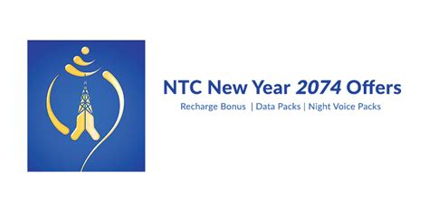 new year offers ntc new year 2074 offers recharge bonus data packs