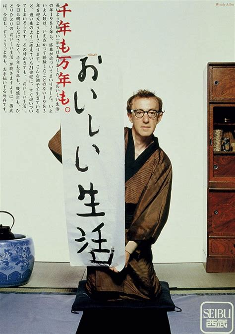 woody allen best 17 best images about woody allen on colin