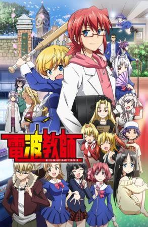 denpa kyoushi episode 1 24 subtitle indonesia download