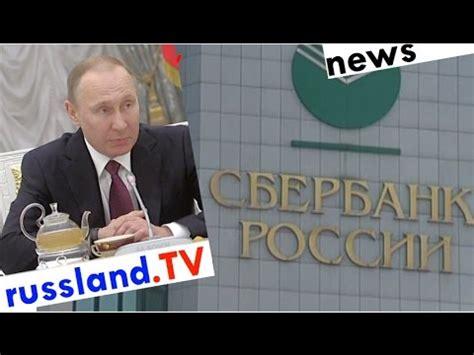 russland banken russland banken akzeptieren donbass p 228 sse