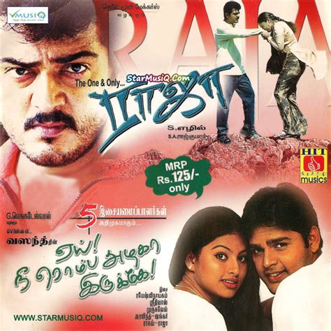 tattoo mp3 song 320kbps raja 2002 tamil movie cd rip 320kbps mp3 songs music by