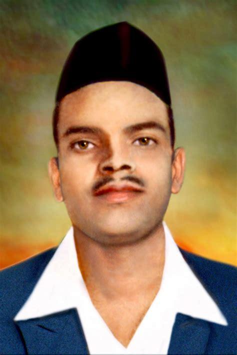 rajguru biography in english remembering shivaram hari rajguru on his birthday