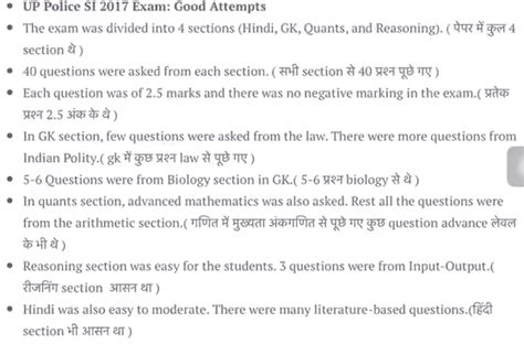 Uop Mba Question Papers by Up Si Question Paper 2017 December घ ष त यह