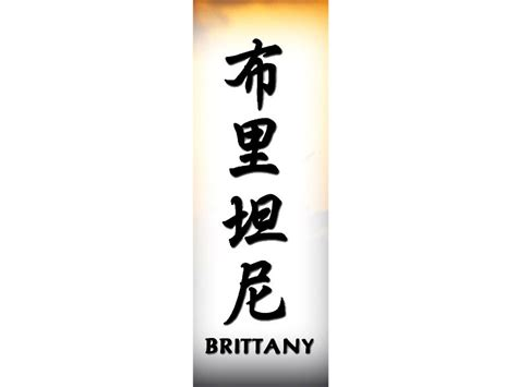 brittany tattoo designs symbol for b