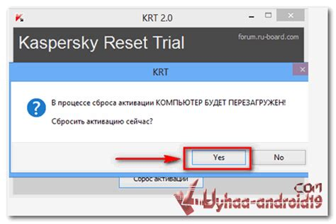 kis 2014 trial resetter only kaspersky reset trial 2 1 test di kis 2014 kuyhaa