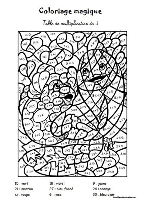 Apprendre Les Tables De Multiplication En Jouant Coloriage Magique Table De Multiplication 2 3 4 5 L