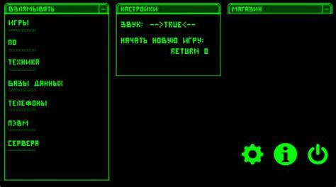 film kategori hacker hacker clicker apk indir v9 0 hacker oyunu full indir