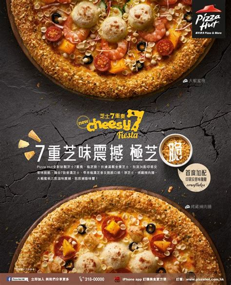 Pizza Hut In Miami Gardens by Pizza Hut Cave City The Best Cave