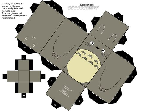 Totoro Papercraft - kb make your own totoro box