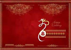 enchanting hindu marriage invitation cards design free 35