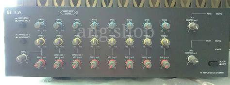 Lifier Za 2128mw jual mixer lifier mixer ly toa za 2128mw za 2128