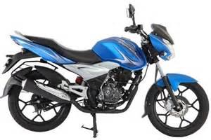 Bajaj discover 125 st price in india sports tourer performance bike