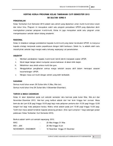 Kelas Program kertas kerja program kelas tambahan cuti semester 2013