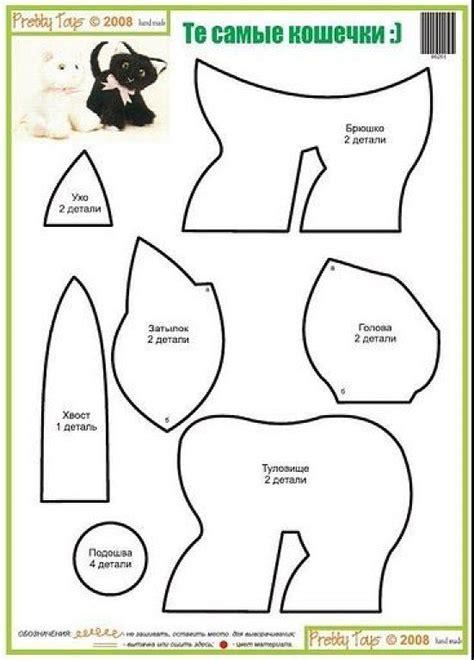 patrones y moldes para ropa uruguay m 225 s de 1000 ideas sobre puertas para perros en pinterest