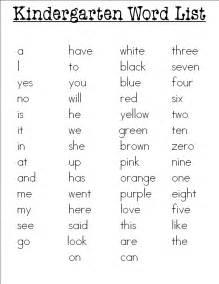 k holaday kindergarten sight word list