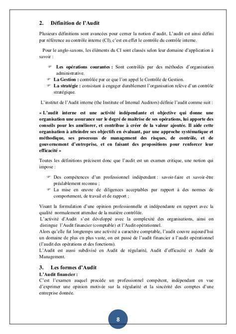L'audit comptable et financier