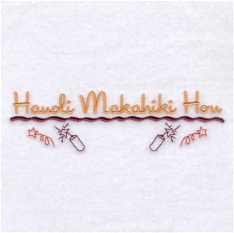 quot happy new year quot in hawaiian embroidery design annthegran