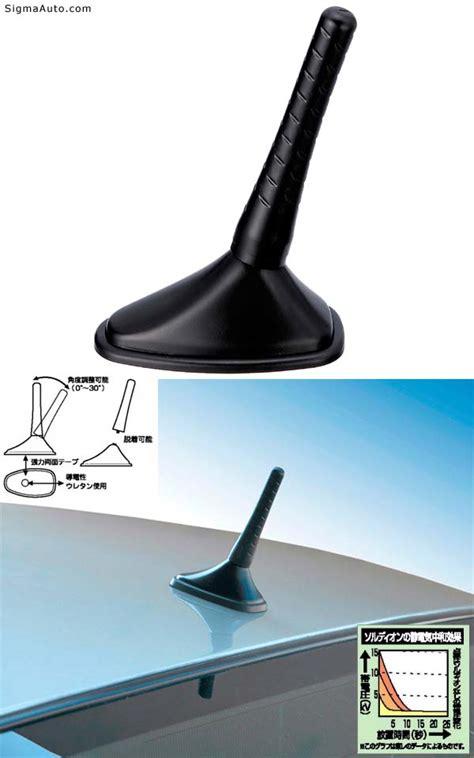 Auto Antenne by Car Antennas Sigma Automotive