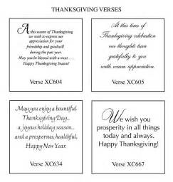 thanksgiving card quotes like success