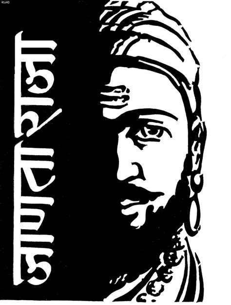 santhu the real hero chatrapathi shivaji