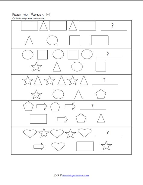 Free Visual Perception Worksheets by Great Free Printable Worksheet For Visual Perception
