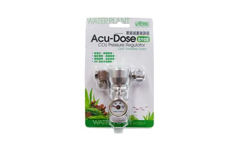 Co2 Regulator Waterplant Set Of 3 187 acu dose co2 pressure regulator 360 176 rotatable outlet
