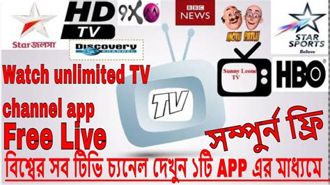 live tv android mobile how to live tv on android mobile free live nettv apk